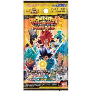 スーパードラゴンボールヒーローズ アルティメットブースターパック -激突する武勇- 20パック入りBOX[バンダイ]《発売済・在庫品》