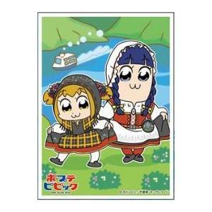 キャラクタースリーブ ポプテピピック 北欧(EN-768) パック[エンスカイ]《発売済・在庫品》