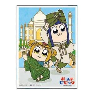 キャラクタースリーブ ポプテピピック インド(EN-769) パック[エンスカイ]《発売済・在庫品》