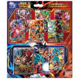 スーパードラゴンボールヒーローズ ゴッドデッキセット[バンダイ]《12月予約》