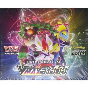 ポケモンカードゲーム ソード&シールド 強化拡張パック VMAXライジング 30パック入りBOX[ポ...