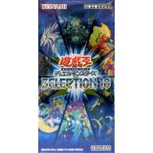 遊戯王OCG デュエルモンスターズ SELECTION 10 15パック入りBOX[コナミ]《発売済...