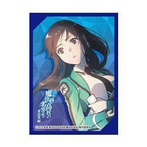 きゃらスリーブコレクション マットシリーズ 「魔法科高校の劣等生 来訪者編」 司波深雪(No.MT946) パック[ムービック]《04月予約》|amiami