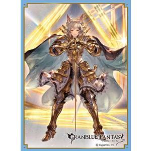 きゃらスリーブコレクション マットシリーズ グランブルーファンタジー 黄金の騎士(No.MT985) パック[ムービック]《04月予約》|amiami