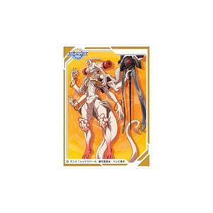 きゃらスリーブコレクション マットシリーズ シャドウバース ゴッド・オブ・カース(No.MT996) パック[ムービック]《04月予約》|amiami