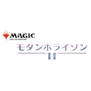 マジック:ザ・ギャザリング モダンホライゾン2 コレクター・ブースター 日本語版 12パック入りBOX[Wizards of the Coast]【送料無料】《発売済・在庫品》の画像