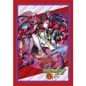 ブシロードスリーブコレクション ミニ Vol.525 モンスターストライク『ラプラス』 パック[ブシロード]《08月予約》|amiami