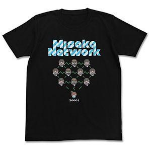 とある魔術の禁書目録(インデックス)II ミサカネットワークTシャツ/ブラック-XL(再販)[コスパ...