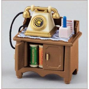 シルバニアファミリー 家具 電話台セット[エポック]《取り寄せ※暫定》|amiami