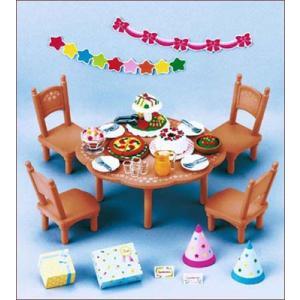 シルバニアファミリー 家具 ホームパーティーセット[エポック]《発売済・在庫品》|amiami