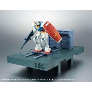 ROBOT魂 〈SIDE MS〉 ホワイトベー...の詳細画像3