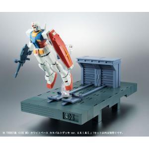 ROBOT魂 〈SIDE MS〉 ホワイトベー...の詳細画像4