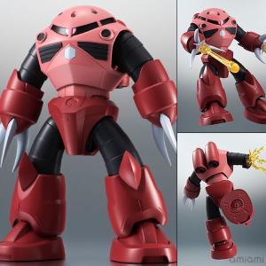 【キャンペーン特典】ROBOT魂 -ロボット魂-〈SIDE MS〉 MSM-07S シャア専用ズゴック ver. A.N.I.M.E. 『機動戦士ガンダム』[バンダイ]《発売済・在庫品》|amiami