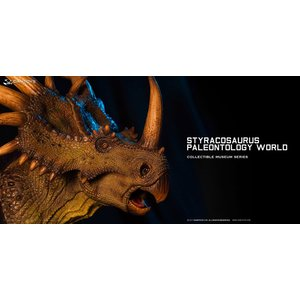 ミュージアムシリーズ スティラコサウルス バストA グリーン[DAMTOYS]《08月仮予約》|amiami|02