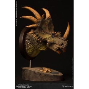 ミュージアムシリーズ スティラコサウルス バストA グリーン[DAMTOYS]《08月仮予約》|amiami|03