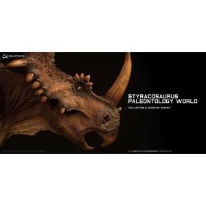 ミュージアムシリーズ スティラコサウルス バストB ブラウン[DAMTOYS]《在庫切れ》|amiami|03