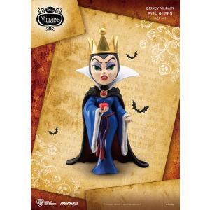 ミニ・エッグアタック 『ディズニーヴィランズ』シリーズ1 女王(魔女)[ビーストキングダム]《01月仮予約》|amiami