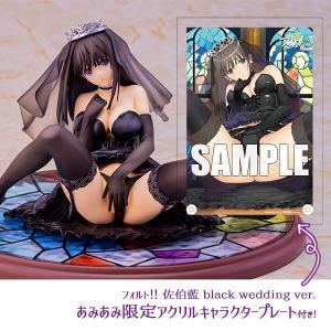 【あみあみ限定特典】フォルト!! 佐伯藍 black wedding ver. 1/6 完成品フィギュア[スカイチューブ]《05月予約》
