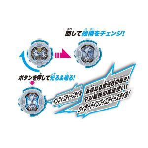 仮面ライダージオウ DXウィザードインフィニティースタイルライドウォッチ[バンダイ]《発売済・在庫品》|amiami|05