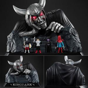 【限定販売】UA Monsters 仮面ライダーX キングダーク 完成品フィギュア[メガハウス]《10月予約》|amiami