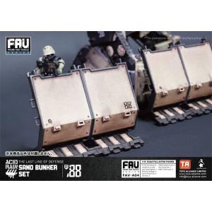 Acid Rain World FAV-A04 Sand Bunker Set (サンドバンカーセット) 1/18 完成品フィギュア[TOYS-ALLIANCE]《10月仮予約》|amiami|03