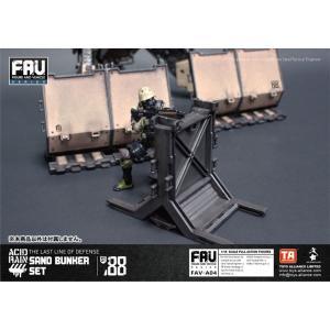 Acid Rain World FAV-A04 Sand Bunker Set (サンドバンカーセット) 1/18 完成品フィギュア[TOYS-ALLIANCE]《10月仮予約》|amiami|05