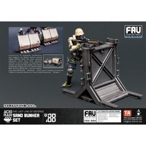 Acid Rain World FAV-A04 Sand Bunker Set (サンドバンカーセット) 1/18 完成品フィギュア[TOYS-ALLIANCE]《10月仮予約》|amiami|06