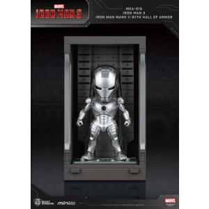 ミニ・エッグアタック 『アイアンマン3』シリーズ1 アイアンマン・マーク2[ビーストキングダム]《12月仮予約》