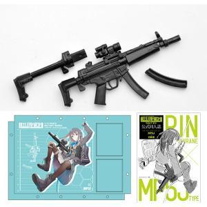 リトルアーモリー[LS02]MP5(F仕様)白根凛ミッションパック[トミーテック]《01月予約》|amiami