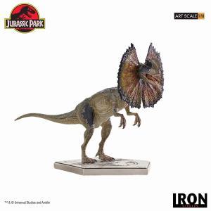 ジュラシック・パーク/ ディロフォサウルス 1/10 アートスケール スタチュー[アイアン・スタジオ...