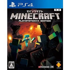 PS4 Minecraft: PlayStation4 Edition[SCE]《取り寄せ※暫定》|amiami