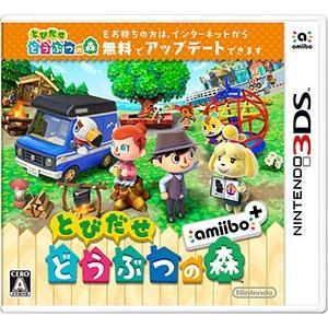 3DS とびだせ どうぶつの森 amiibo+[任天堂]【送料無料】《発売済・在庫品》|amiami