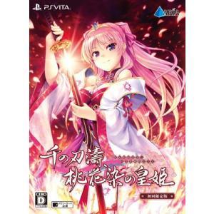 PS Vita 千の刃濤、桃花染の皇姫 初回限定版[ARIA]《12月予約》|amiami