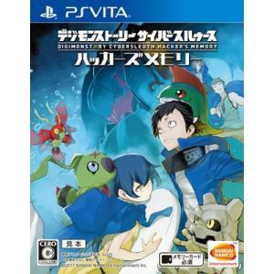 【特典】PS Vita デジモンストーリー サイバースルゥース ハッカーズメモリー 通常版[バンダイナムコ]《12月予約》|amiami