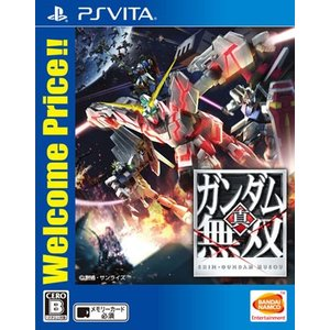 PS Vita 真・ガンダム無双 Welcome Price!![バンダイナムコ]《10月予約》|amiami