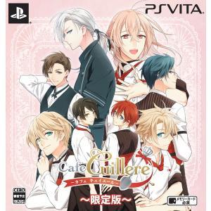 PS Vita Cafe Cuillere 〜カフェ キュイエール〜 限定版[拓洋興業/TAKUYO...