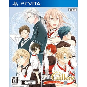 PS Vita Cafe Cuillere 〜カフェ キュイエール〜 通常版[拓洋興業/TAKUYO...