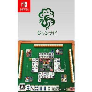 Nintendo Switch ジャンナビ麻雀オンライン[ウインライト]【送料無料】《発売済・在庫品...