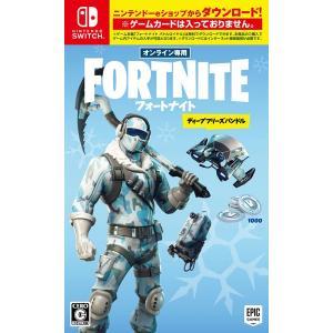 Nintendo Switch フォートナイト...