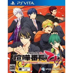 【特典】PS Vita 喧嘩番長 乙女 2nd Rumble!! 通常版[スパイク・チュンソフト]《...