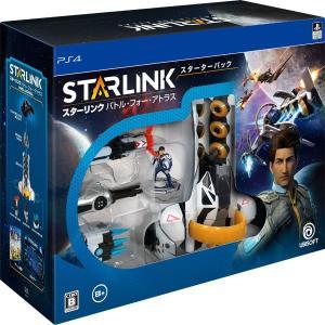 PS4 スターリンク バトル・フォー・アトラス スターターパック[ユービーアイソフト]《発売済・在庫品》|amiami