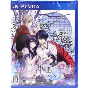 【特典】PS Vita 神凪ノ杜 五月雨綴り[Matatabi]《発売済・在庫品》