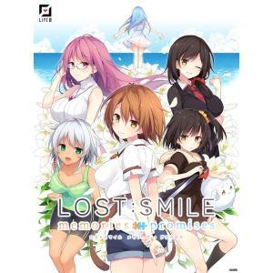 PCソフト LOST:SMILE memories + promises 初回限定版[LIFE0]《03月予約》