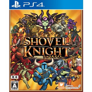 PS4 ショベルナイト[フライハイワークス]《未定月予約》