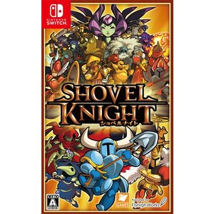 Nintendo Switch ショベルナイト[フライハイワークス]《発売済・在庫品》
