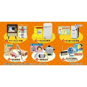 日立のなつかし昭和家電 6個入りBOX[リーメント]《発売済・在庫品》|amiami