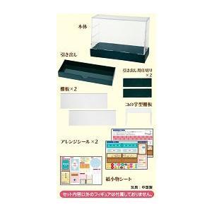 ぷちサンプル アレンジショーケース[リーメント]《発売済・在庫品》|amiami