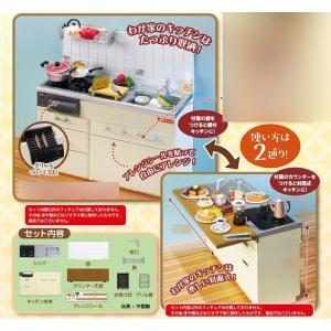 ぷちサンプル わが家のお台所[リーメント]《発売済・在庫品》|amiami