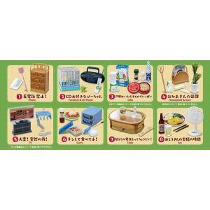 ぷちサンプル やっぱりわたしんち 8個入りBOX[リーメント]《発売済・在庫品》|amiami