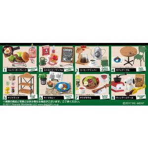 ピーナッツ スヌーピー ヴィンテージカフェ 8...の関連商品5